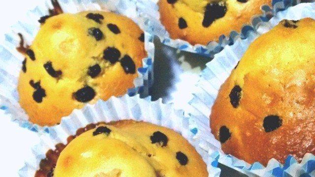 Black Currant Muffin Recipe (2)