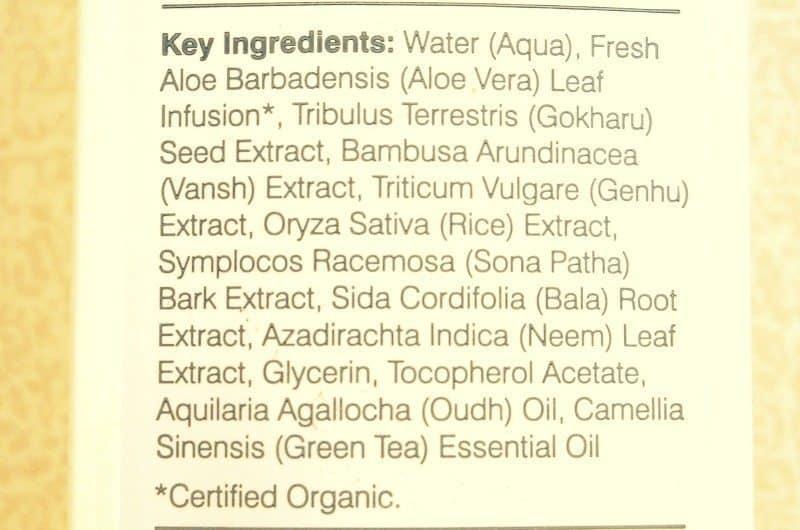 Forest essentials green tea oudh silkening shower wash review 3