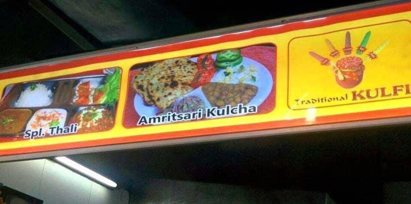 Baljeet's Amritsari Kulcha 7