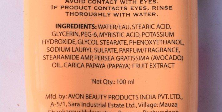Avon Naturals Papaya Whitening Cleanser 3