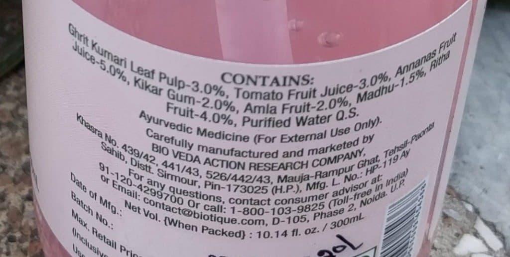 Natural Face Wash No Chemicals No Soap