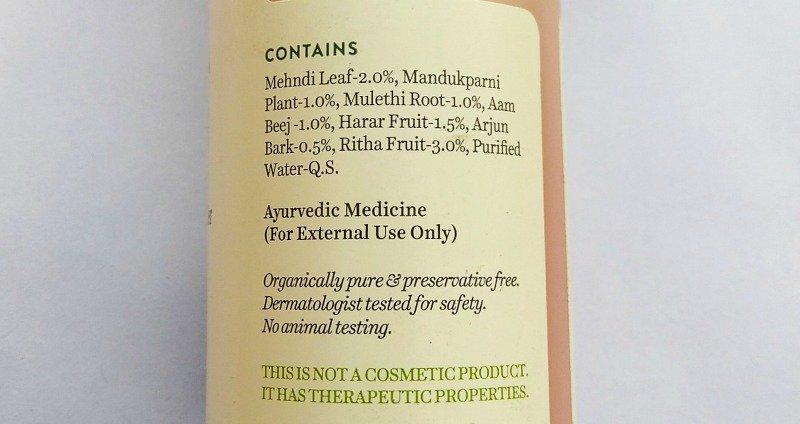 Boutique Bio Henna Leaf Fresh Texture Shampoo & Conditioner  2