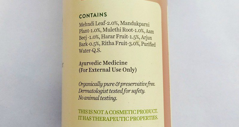Boutique Bio Henna Leaf Fresh Texture Shampoo Conditioner Review
