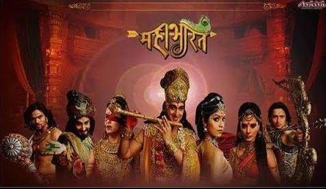 Mahabharata Star Plus