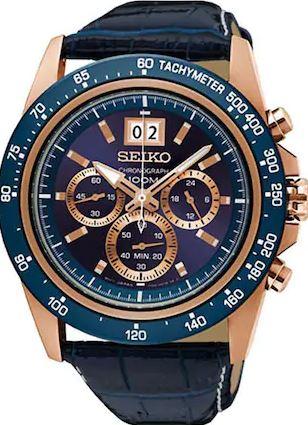 Seiko Analog Blue Dial Men's Watch - SPC238P1