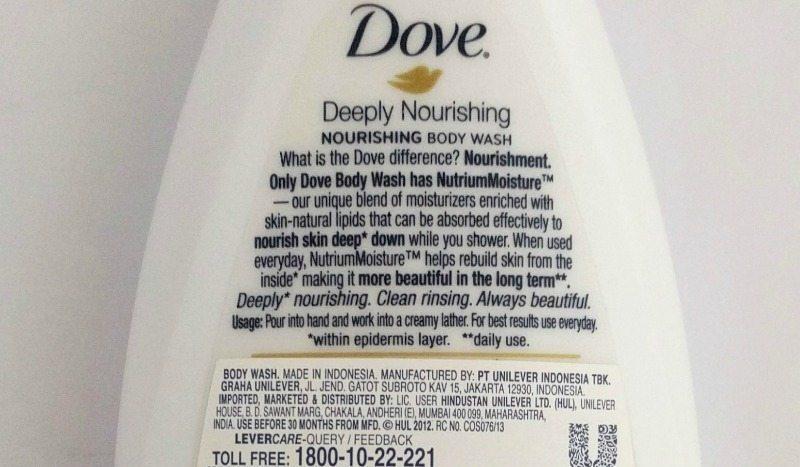Dove Deeply Nourishing Body Wash  1
