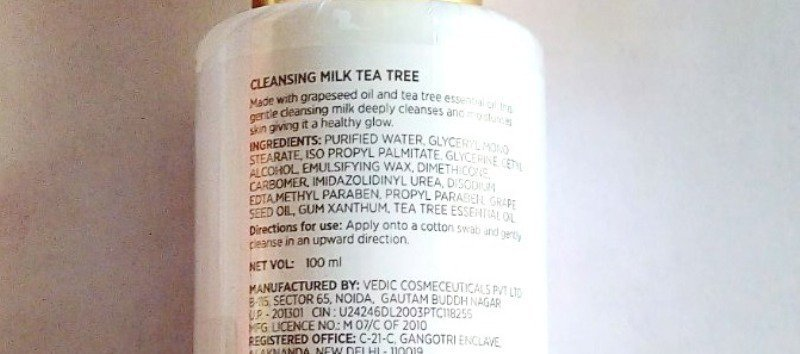 FabIndia Tea Tree Skin Cleansing milk 1