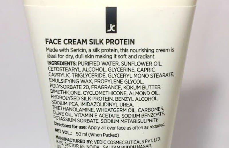 Fabindia Silk Protein Face Cream 1