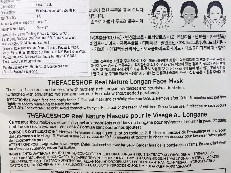 The Face Shop Longan Face Mask : Is Really Just