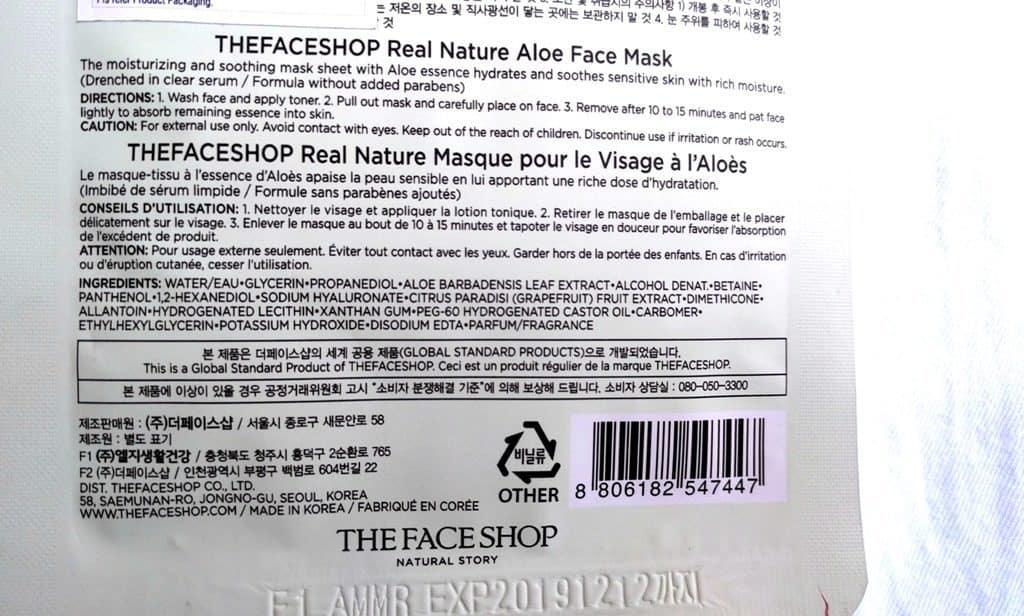 Face Shop Real Nature Aloevera Face Mask 2