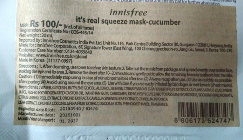 Innisfree Cucumber Squeeze Mask Review 1