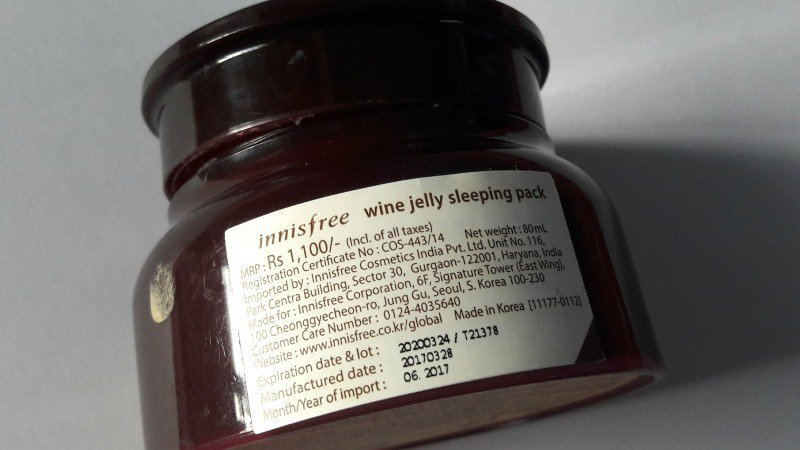 Innisfree Wine Jelly Sleeping Pack  1