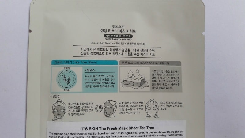 It's Skin Sheet Mask Tea Tree  1