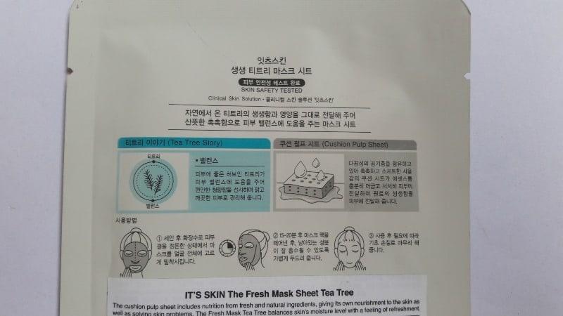 It's Skin Sheet Mask Tea Tree  1