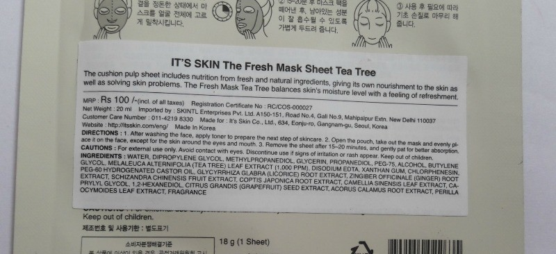 It's Skin Sheet Mask Tea Tree