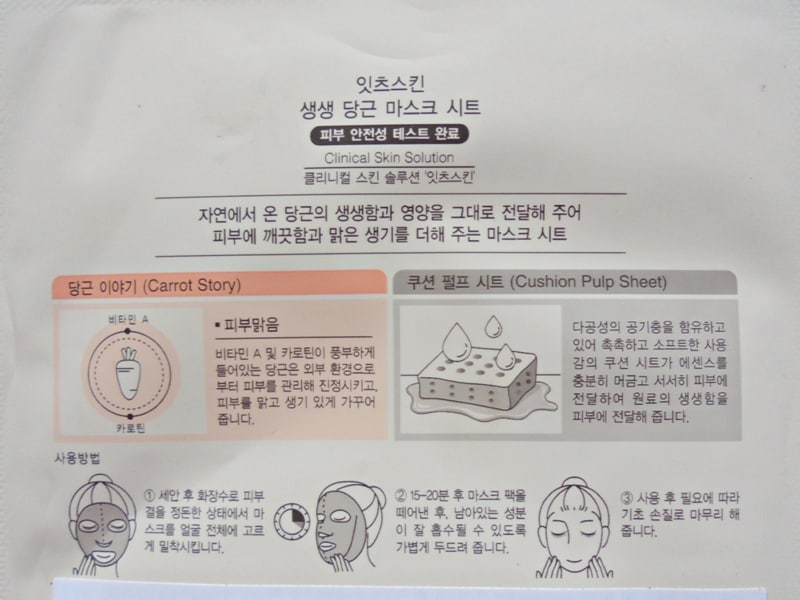 It's Skin The Fresh Mask Sheet Carrot Clear Skin Review  2
