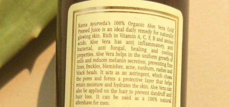 Kama Ayurveda 100% Organic Aloe Vera Cold Pressed Juice 1