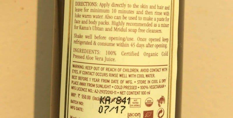 Kama Ayurveda 100% Organic Aloe Vera Cold Pressed Juice 2