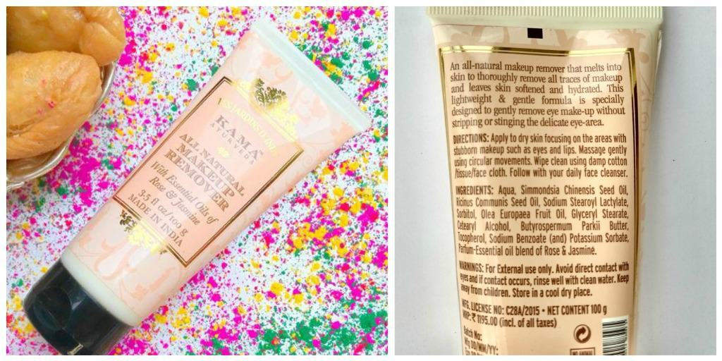 Kama Ayurveda All Natural Makeup Remover Review