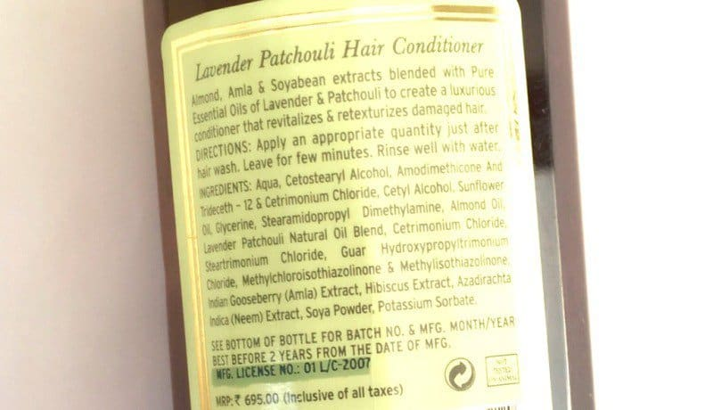 Kama Ayurveda Lavender Patchouli Hair Conditioner 2
