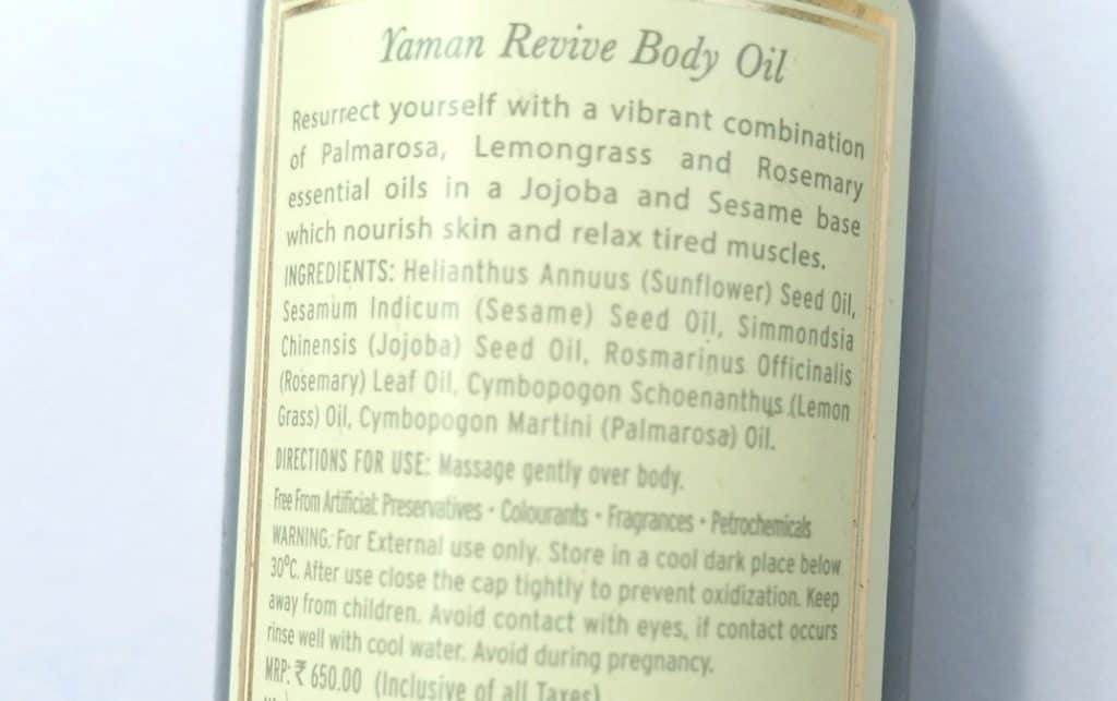 Kama Ayurveda Extra Virgin Organic Coconut Oil Review 2