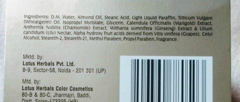 Lotus Herbals NUTRANITE Skin Renewal Nutritive Night Cream 2