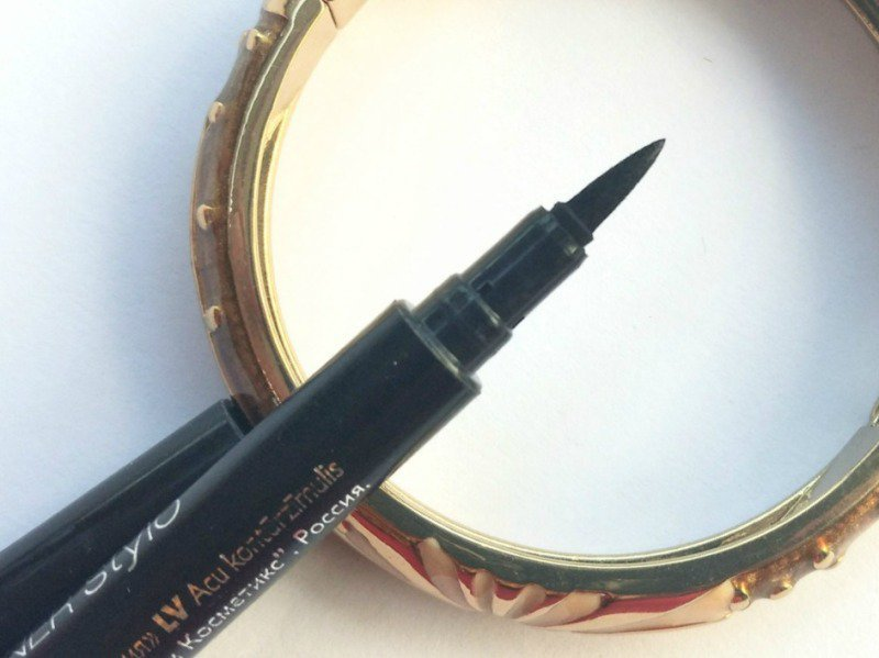 Oriflame Eye Liner Stylo Black 1
