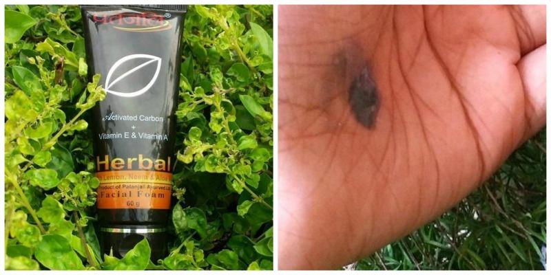 Patanjali Activated Carbon Herbal Facial Foam