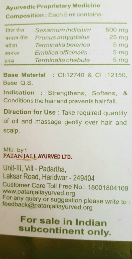 Patanjali Almond Hair Oil Review 3