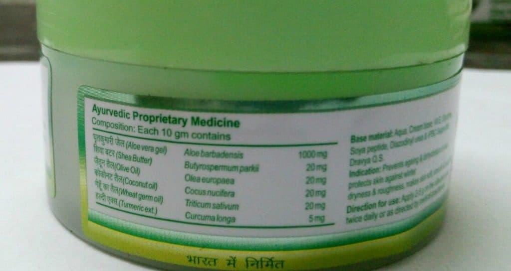 Patanjali Aloevera Moisturizing Cream 2