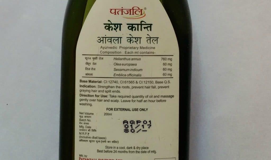 Patanjali Kesh Kanti Amla Hair Oil 2