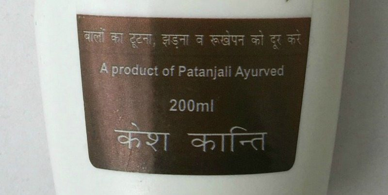Patanjali Kesh Kanti Natural Hair Cleanser Review 2