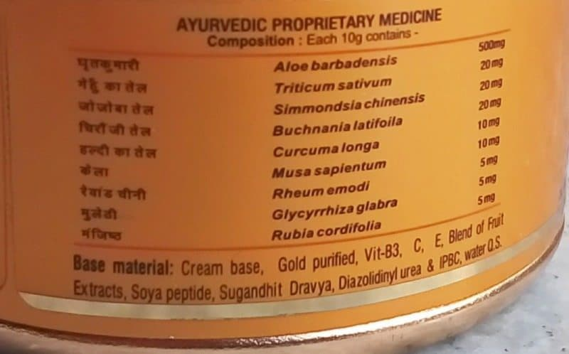 Patanjali Swarni Kanti Fairness Cream Review Price Usage