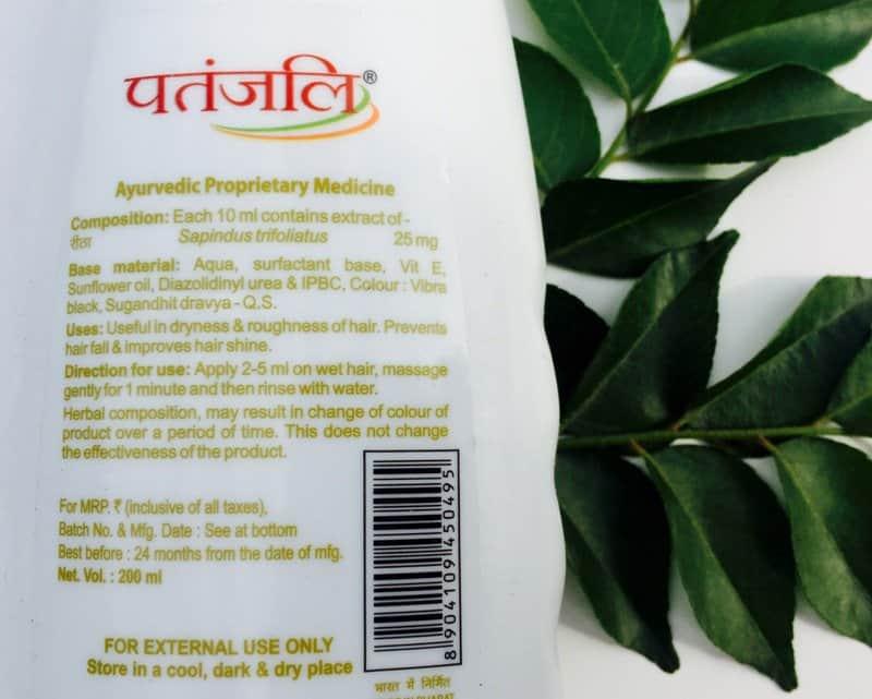 Patanjali Shampoo Kesh Kanti Reetha 1