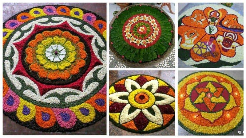 Onam Pookalam Design 6