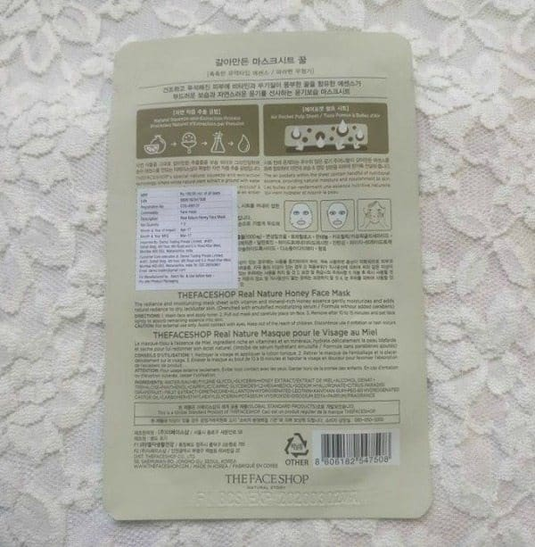 The Face Shop Honey Face Mask 2