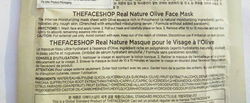 The Face Shop Mask  Olive  1