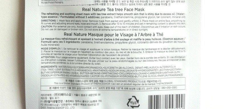 The Face Shop Mask Tea Tree  2