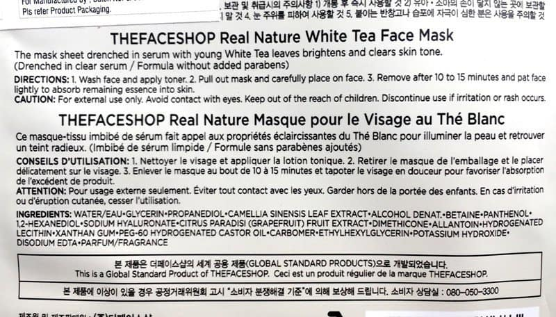 The Face Shop Real Nature Face Mask White Tea 1