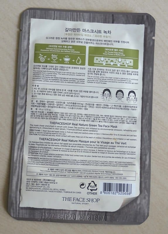 The Face Shop Real Nature Green Tea Face Mask 1