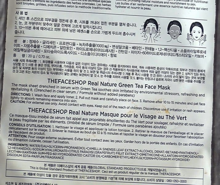 The Face Shop Real Nature Green Tea Face Mask 2