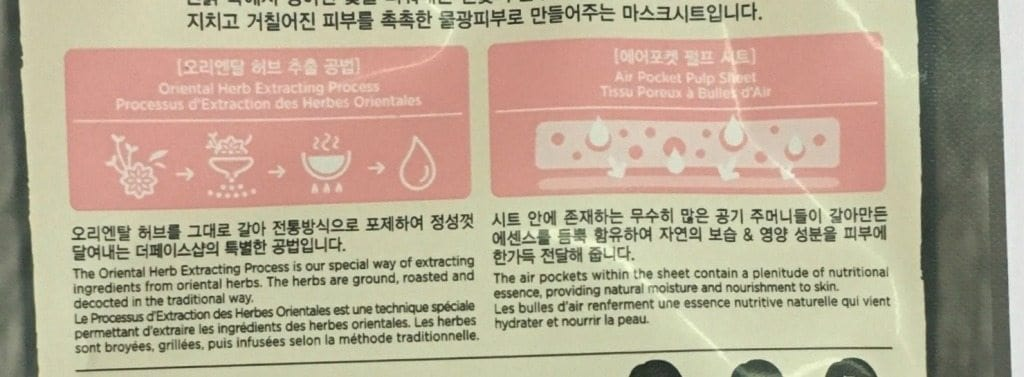The Face Shop Real Nature Lotus Sheet Mask Review 3