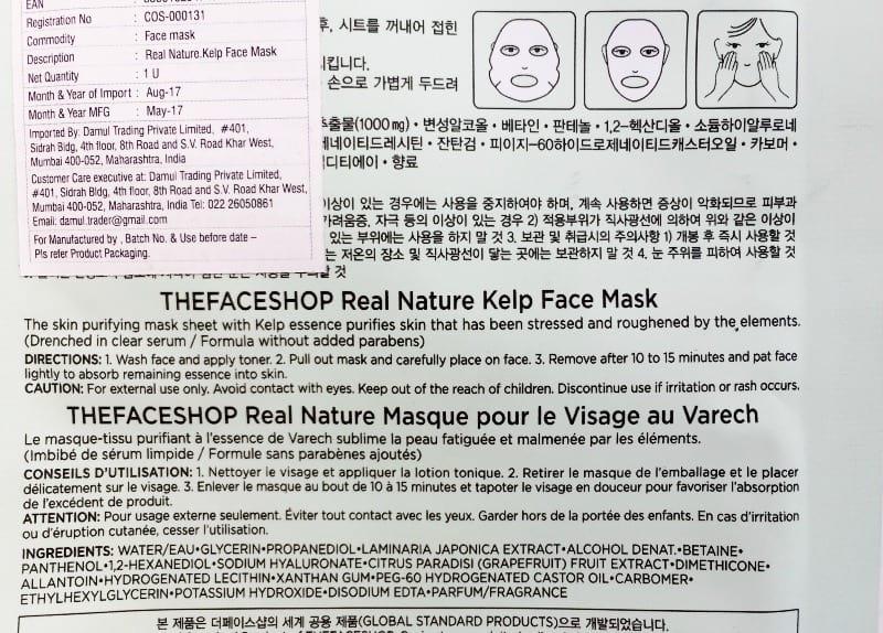 The Face Shop Sheet Mask Kelp 2